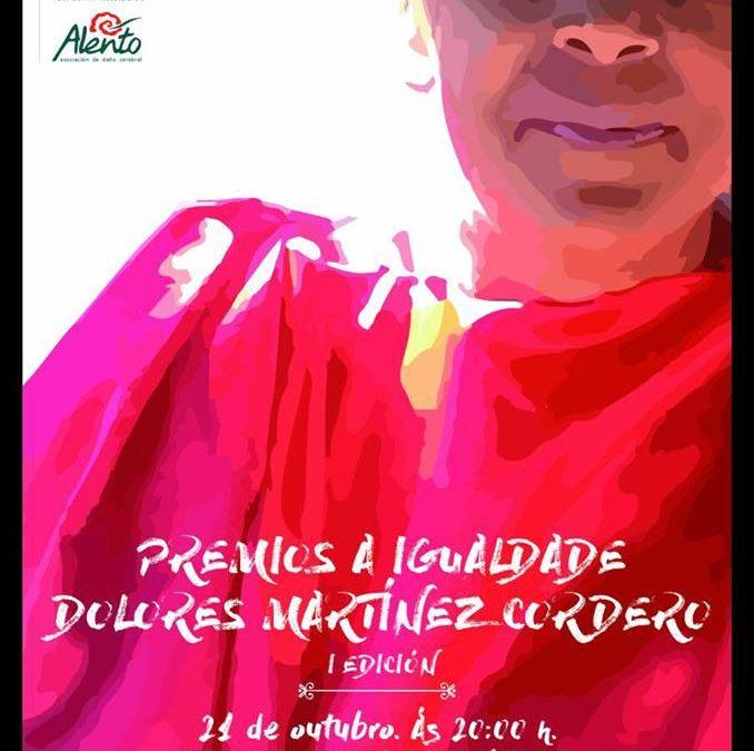 Premios a igualdade Dolores Martínez Cordero. Sede de Vigo. Outubro 2017